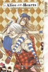 Alice in the Country of Hearts v1