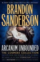 arcanum-unbounded
